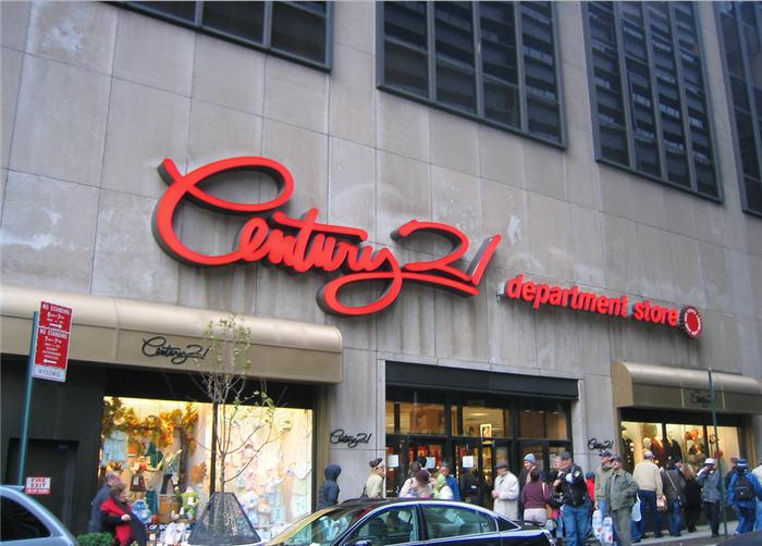Www century21 com store