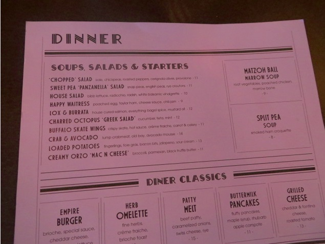 empire diner menu